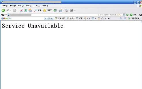 网站出现service unavailable的解决方法