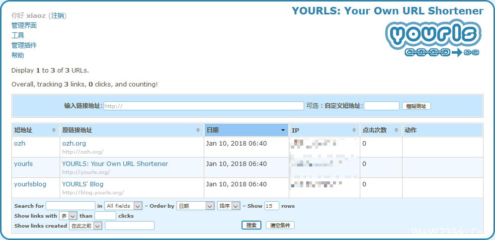 短网址程序YOURLS安装及配置教程与设置中文