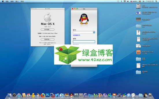 windows电脑如何装苹果系统|苹果雪豹操作系统mac os x10.8.5安装教程